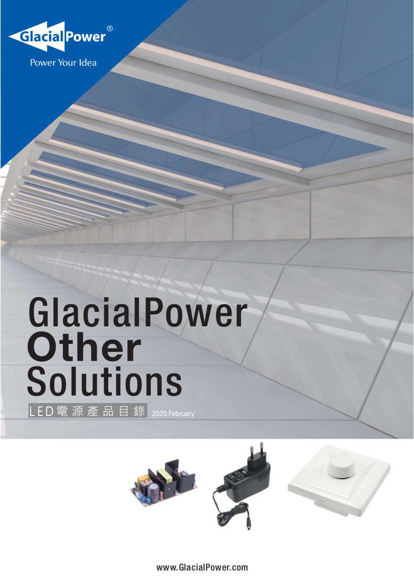 Autres produits GlacialPower