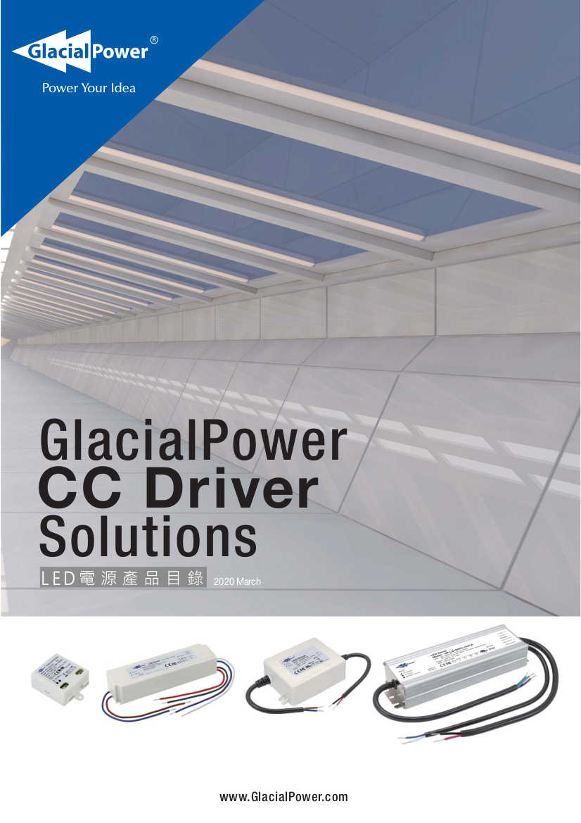 Drivers LED Courant Constant GlacialPower