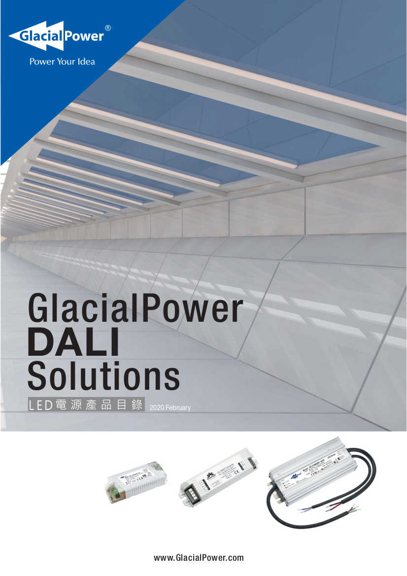 Drivers LED DALI GlacialPower