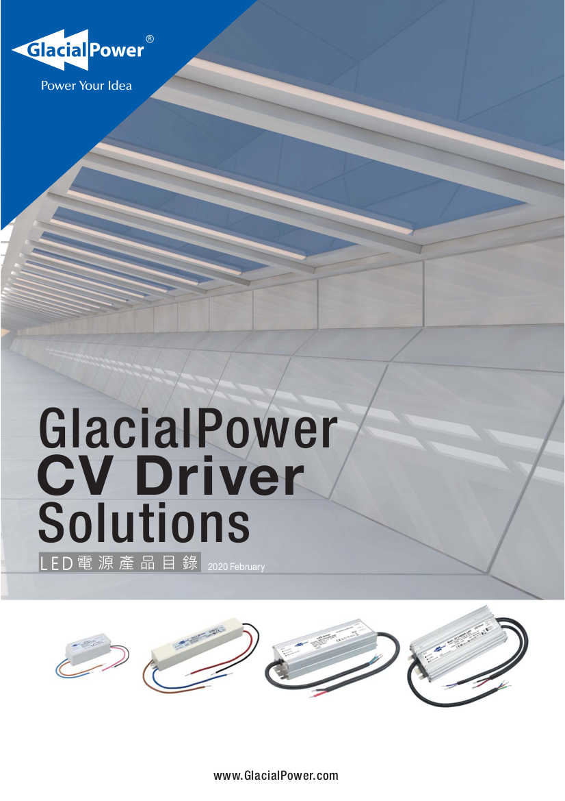 Drivers LED Tension Constante GlacialPower